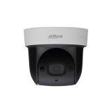 Dahua Mini Speed Dome SD29204T-GN(IR)