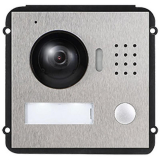 Dahua Video Intercom Module VTO2000A-C
